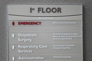 Hospital Signage Doctors List Boards Manufacturers From